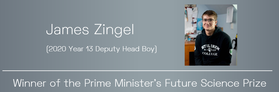 Prime Minister's Future Science Prize